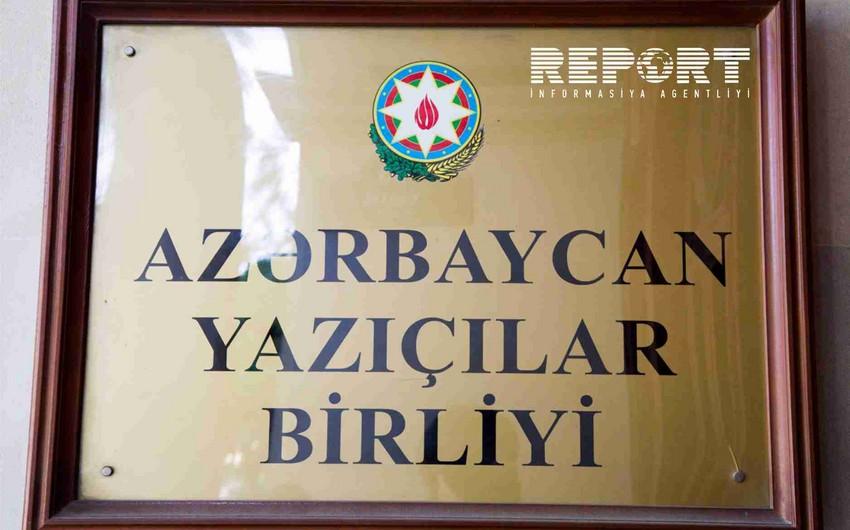 Azərbaycan Yazıçılar Birliyi yubiley tədbirlərinə hazırlaşır