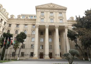 Foreign Ministry: Azerbaijani President's visit not subject of comments for Armenia