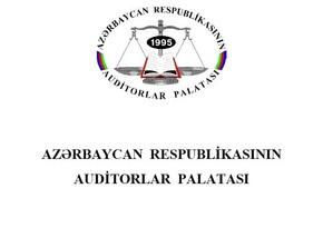Auditorlar Palatası beynəlxalq tədbirə dəvət olunub