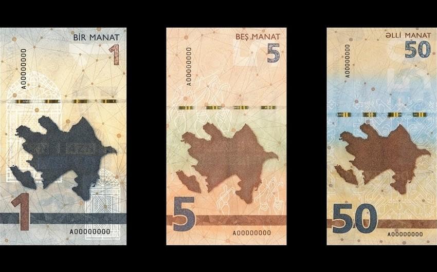 ЦБА прокомментировал ситуацию с новыми денежными знаками