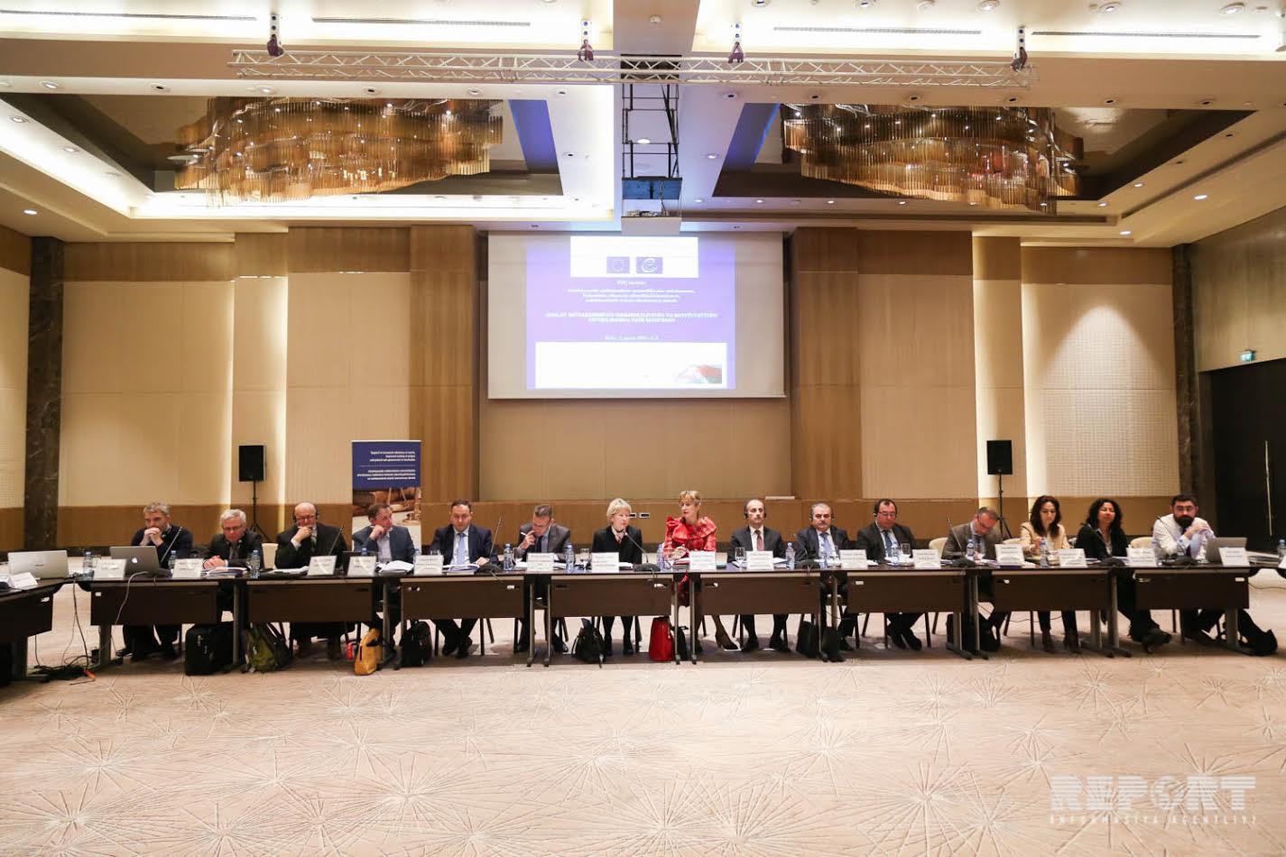 В Баку прошла конференция по итогам проекта Повышение эффективной деятельности судов Азербайджана