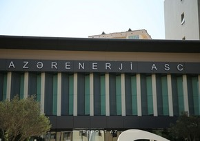 S&P огласил инвестиции на реконструкцию энергосистемы Азербайджана до 2022 г.