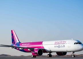 Wizz Air Abu Dhabi начинает полеты по новым направлениям