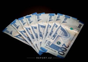 Central bank earns $94M through managing currency reserves
