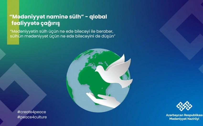 Азербайджан запустил глобальнуюкампаниюМир во имя культуры