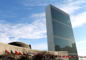 США продолжат работу по препятствованию продаже оружия Ирану
