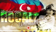 Минобороны Турции: Мы помним и палачей, не пощадивших даже младенцев в Ходжалы