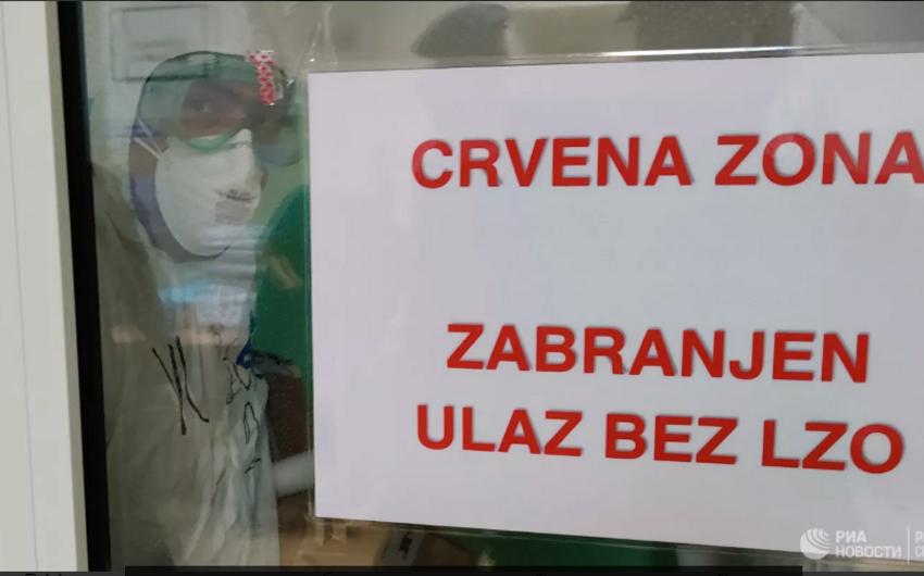 Serbiya komendant saatına keçir, xəstəxanalarda yer yoxdur