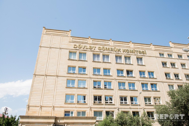 Dövlət Gömrük Komitəsi / Report