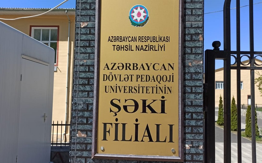 Директор филиала АГПУ заразился COVID-19, вуз временно закрылся