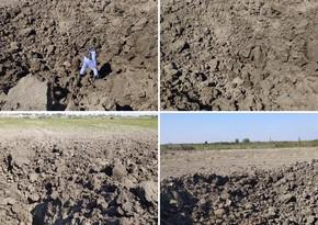 ANAMA определил тип ракеты,выпущенной армянами по Кюрдамиру