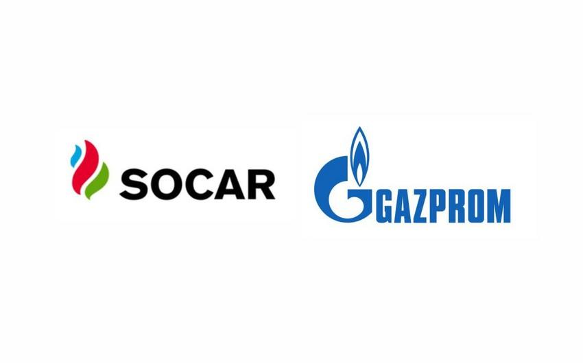 SOCAR обратился к Газпрому для закупок газа