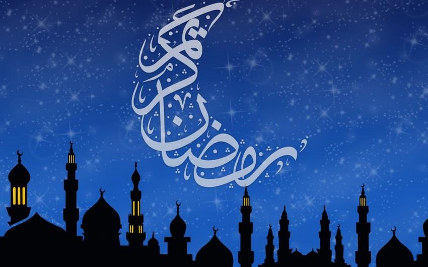 Завтра начинается месяц Рамазан - РАСПИСАНИЕ