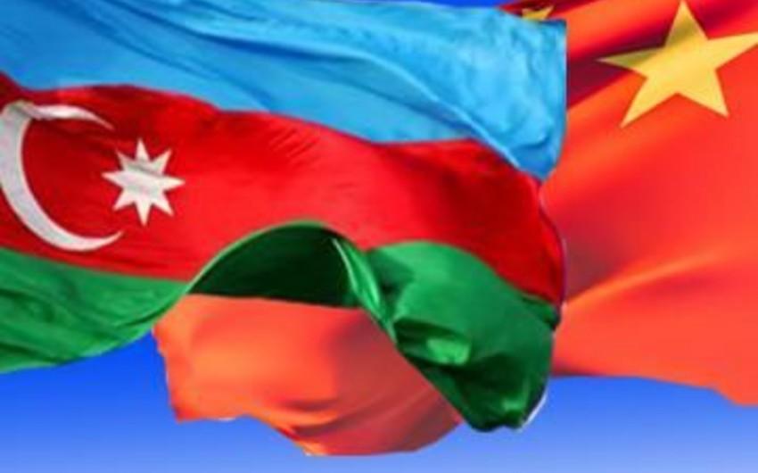 Pekində Azərbaycan-Çin biznes forumu keçirilib
