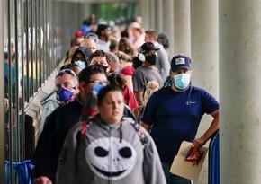 Заявки на пособие по безработице в США сократились
