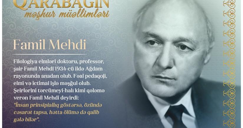 Qarabağın məşhur müəllimləri - Famil Mehdi