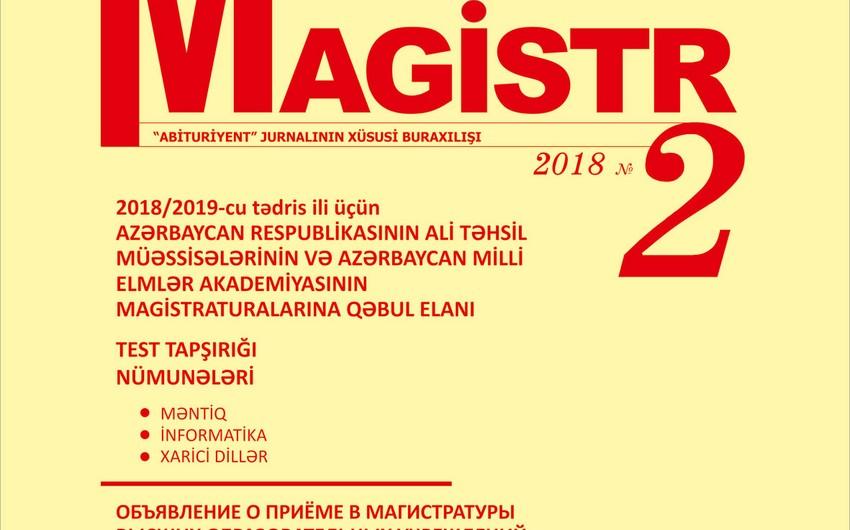 """""""Magistr"""" jurnalının 2-ci nömrəsi nəşr olunub"""