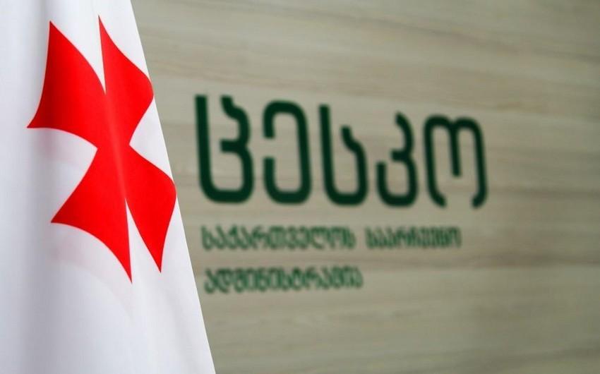 Gürcüstanda MSK sədrinin seçilməsi qaydası dəyişir
