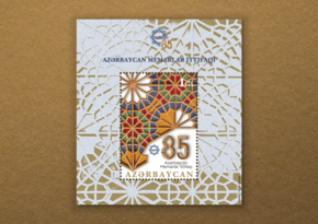 Memarlar İttifaqının 85 illik yubileyinə həsr olunan poçt markası buraxılıb