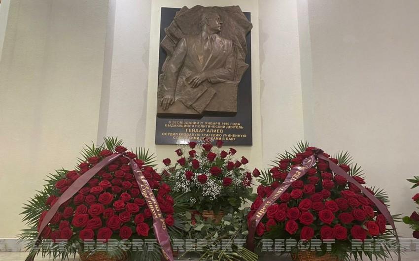 В посольстве Азербайджана в России почтили память общенационального лидера