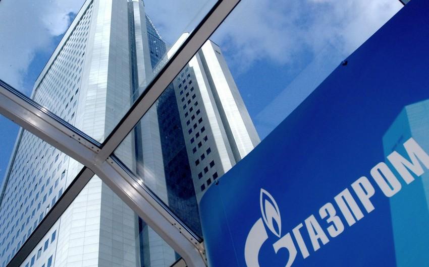 Газпром планирует увеличить план добычи газа в этом году