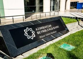 Azərbaycan Beynəlxalq Bankının sədrinin səlahiyyətləri daha 3 il uzadıla bilər