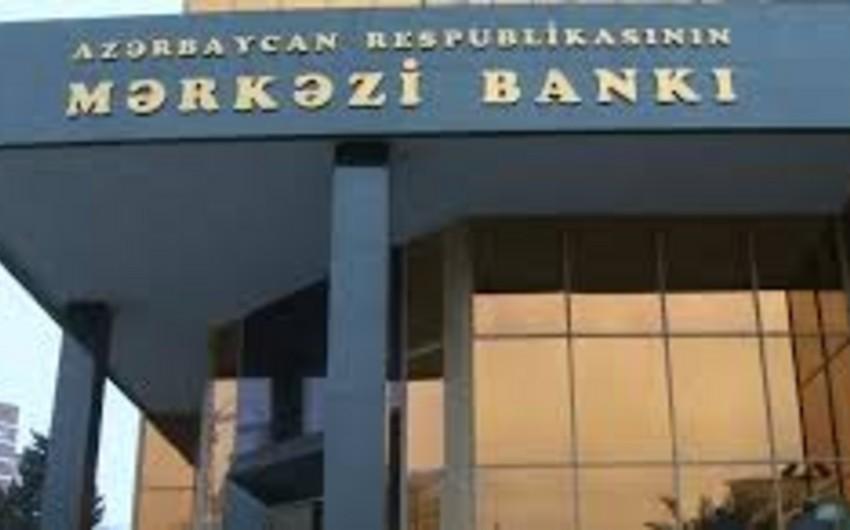 Центробанк Азербайджана привлек на депозитном аукционе 65 млн. манатов