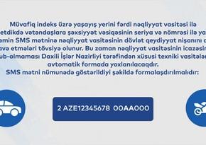 В этих административных территориях Азербайджана будут действовать SMS-разрешения