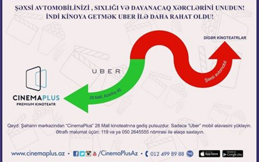 """""""CinemaPlus"""" """"Uber"""" şirkəti ilə əməkdaşlığa başlayıb"""