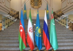 В Москве состоялось заседание Рабочей группы по вопросам Каспийского моря