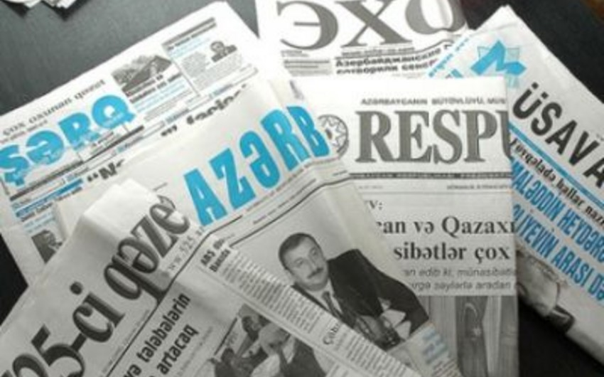 Azerbaijani President orders allocation of one time allowance to local newspapers