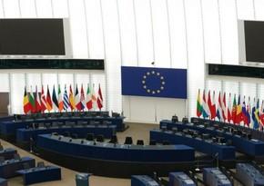 Европарламент проголосовал за соглашение по отношениям между ЕС и Британией