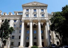 МИД: В Армении прекрасно знают, что нет понятия народ Карабаха