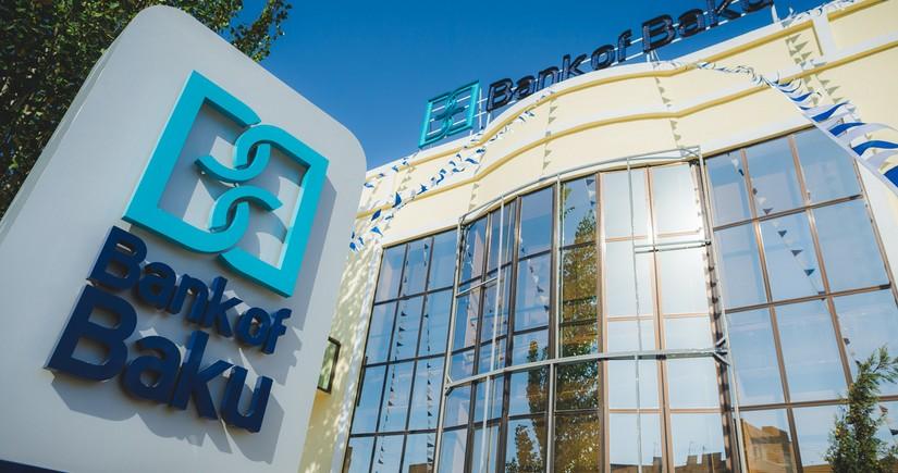 В Bank of Baku сменился председатель правления