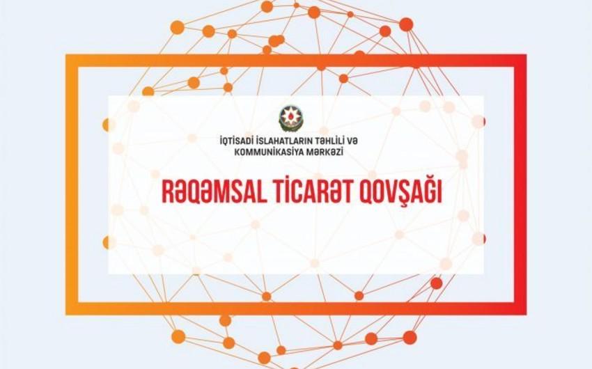 Azərbaycanda Rəqəmsal Ticarət Qovşağına aid ikinci beynəlxalq konfrans keçiriləcək