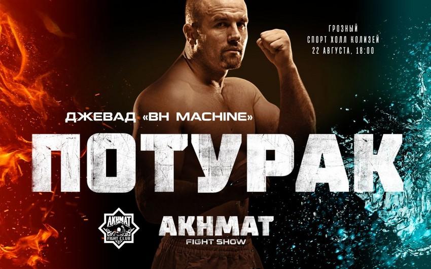 Соперник Забита Самедова: На ринге вы увидите настоящий бой