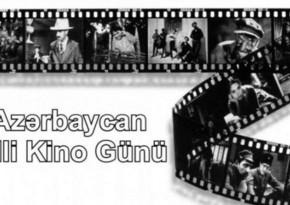 Сегодня День национального кино Азербайджана