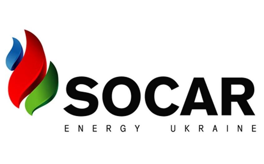 """Kiyevdə daha bir """"SOCAR"""" brendli YDM inşa ediləcək"""