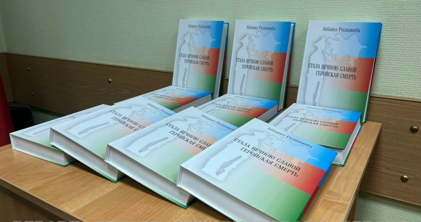 Moscow hosts presentation of book on Azerbaijan's 44-day war martyrs