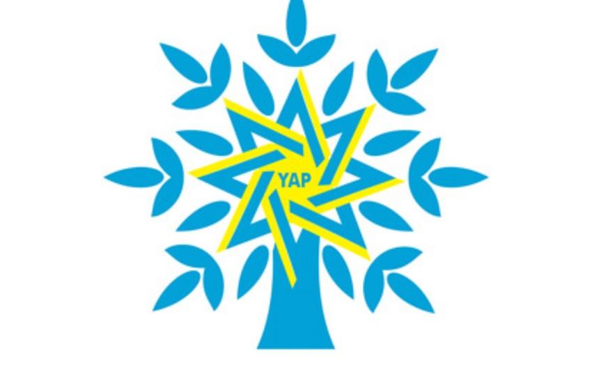 В ряде районных организаций ПЕА созданы первичные инициативные группы по случаю референдума