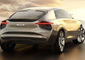 Kia to relaunch brand with new logo