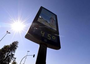 В Испании объявили предупреждение из-за сильной жары