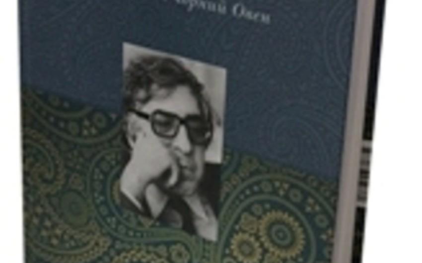 Kiyevdə Azərbaycanın xalq yazıçısı Anarın bir sıra əsərləri çap edilib