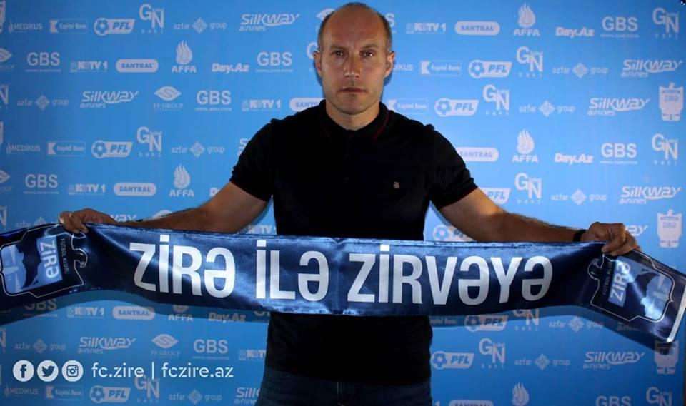 Назначен новый главный тренер клуба Зиря