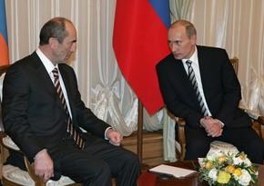 Путин встретился в видеоформате с Кочаряном