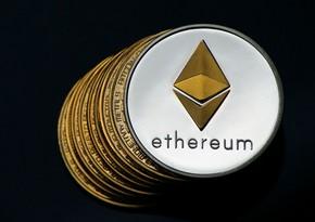 Криптовалюта Etherium показала рекордный рост стоимости
