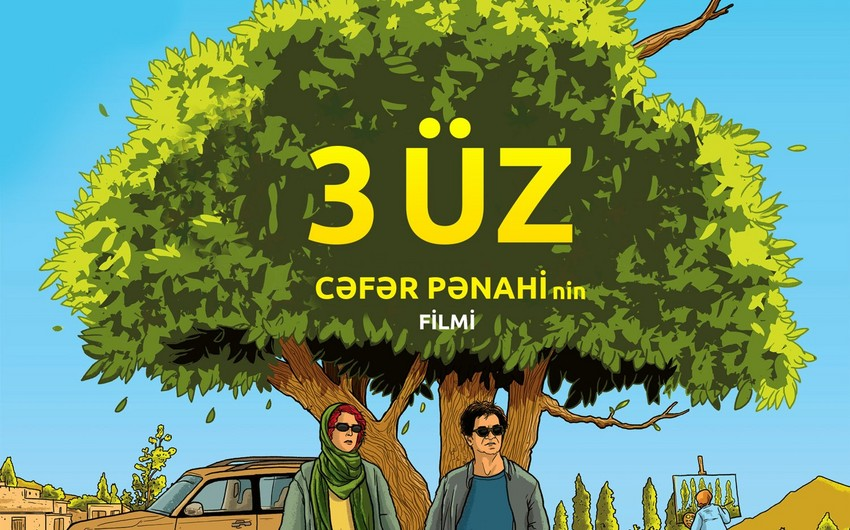 """""""CinemaPlus""""da Cəfər Pənahinin """"Üç üz"""" filmi nümayiş etdiriləcək"""