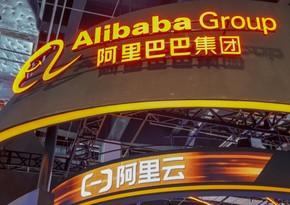 """""""Alibaba"""" dünyanın ən böyük IPO-larından birinə hazırlaşır"""