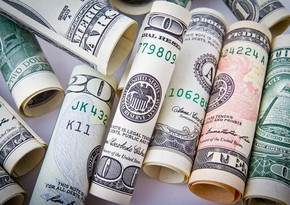 Курсы валют Центрального банка Азербайджана (13.04.2021)
