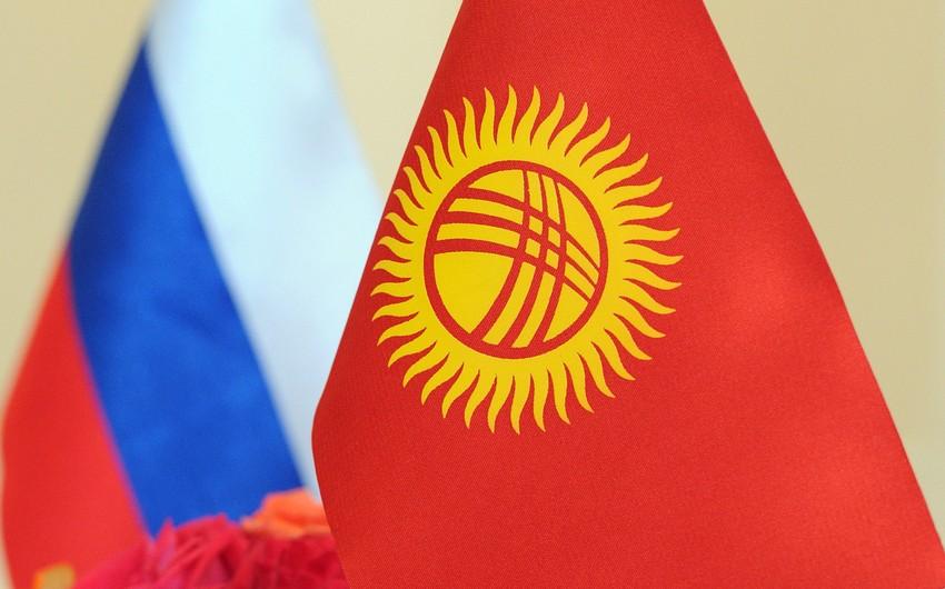 Rusiya Qırğızıstanın 240 milyon dollar borcunu silib